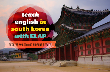 Teach English in South Korea with ELAP