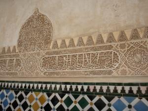 study_abroad_Granada_Spain_history