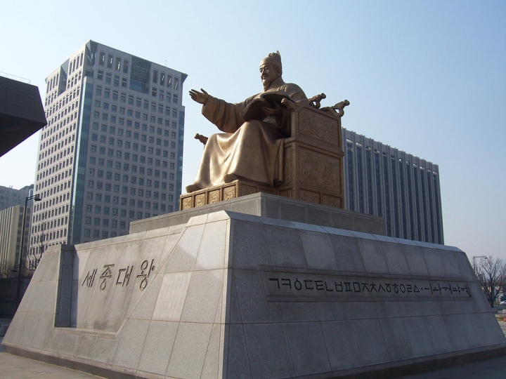 isa_study_abroad_seoul_gwanghwamun_square