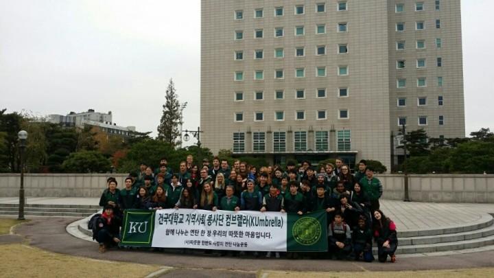 ISA Gives Back   Seoul, South Korea