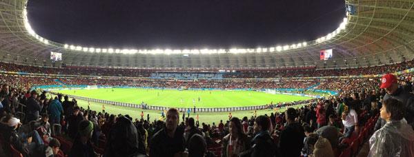 Soccer field in Brazil.